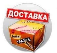 Оборудование для дискотек Лазаревское
